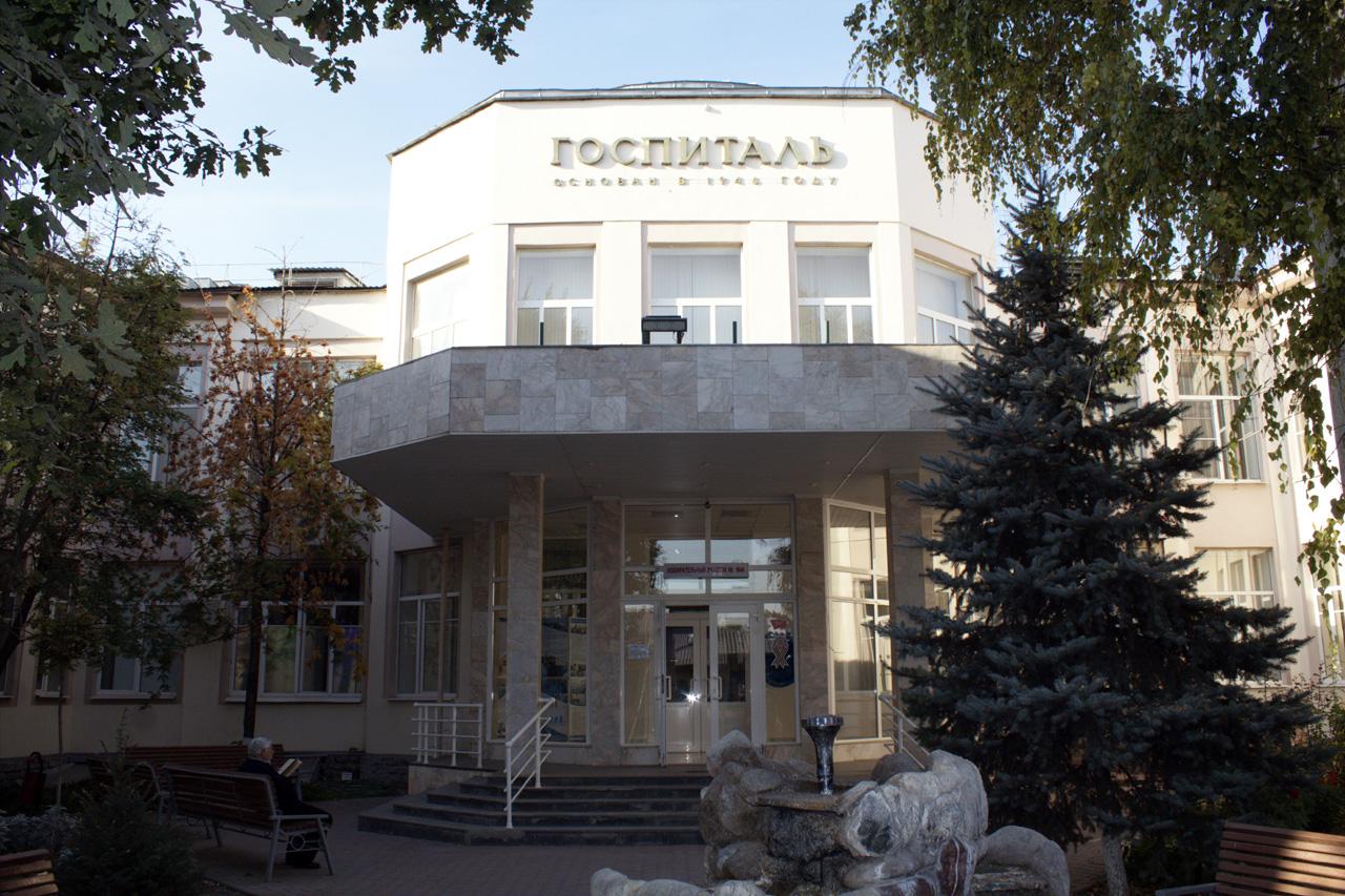 Городская ветеринарная клиника ул ветеринарная 4